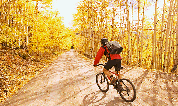 Fall Bike Riding